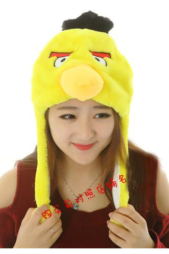Angry Bird Hat  - Yellow