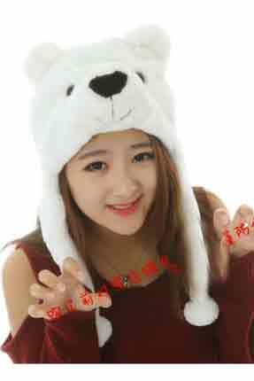 Bear Hat - White